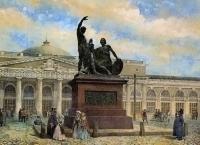 Памятник Минину и Пожарскому у Верхних Торговых Рядов в середине 1850-х гг. Литография Дациаро по оригиналу Ф. Бенуа.