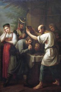 Благословение на ополчение (1812)