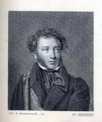 Кто автор резцовой гравюры портрета А. С. Пушкина?