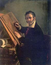 Чей портрет кисти Тропинина, 1824 года создания?