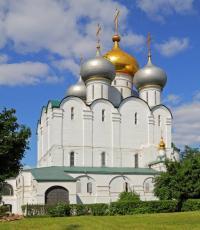 Как называется сей памятник русского зодчества 16 века?