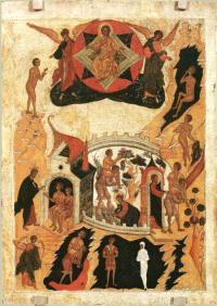 К какой школе относится икона 16 века «Притча о слепце и хромце»?