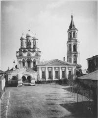 Фотография 1882 года.