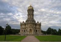 Как называется этот храм конца 17 века?