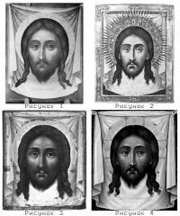 Какой Спас НЕ был написан Ушаковым?