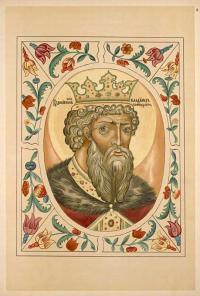 Кто изображен на иллюстрации «Царского титулярника»?