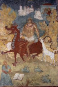 Откуда эта роспись 17 века «Казнь жены, грех свой не исповедавшей»?