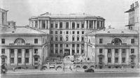 Кто архитектор доходного дома князя С. А. Щербатова?