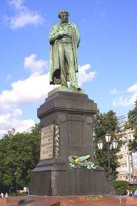 Кто автор памятника А. С. Пушкину в Москве?