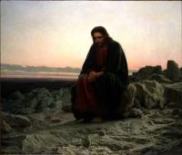 «Христос в пустыне» 1872г.