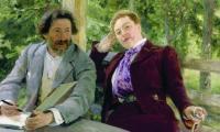 Чей автопортрет с Натальей Борисовной Нордман?