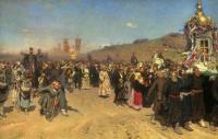 В какой период И. Е. Репин писал «Крестный ход в Курской губернии»?