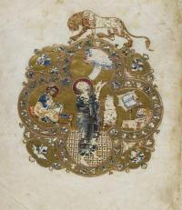 Миниатюра Евангелист Иоанн с Прохором.