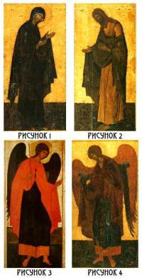 Какой образ не из иконостаса Благовещенского собора Московского Кремля?