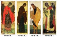 Какой образ не из Деисусного чина Успенского собора во Владимире?
