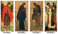 Какой образ не из Деисусного чина Троицкого собора Троице-Сергиевой Лавры?