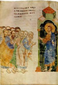 Миниатюра «Отослание апостолов на проповедь», 1340. Пергамен, рукопись. 31,7×25 см. Библиотека РАН, Москва
