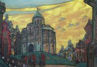 Кто автор эскиза к опере А. П. Бородина «Князь Игорь»?