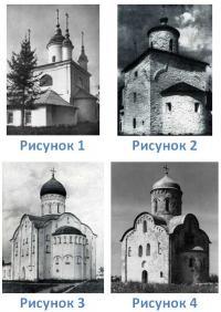 Какой из этих новгородских храмов 14 века не сохранился?
