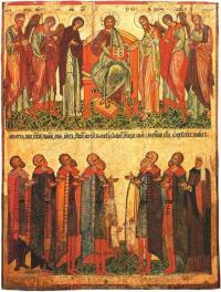 Кто изображен в нижнем ярусе этой иконы 15 века?