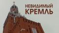 http://tvkultura.ru/brand/show/brand_id/61482/