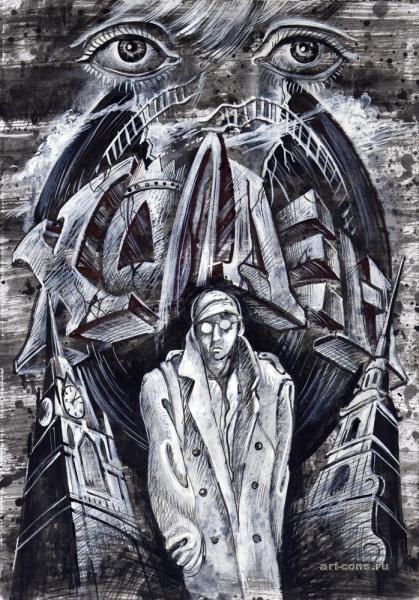 ХОЛДЕН. Курсовая работа по мотивам произведения Дж.Д.Сэлинджера «Над пропастью во ржи»