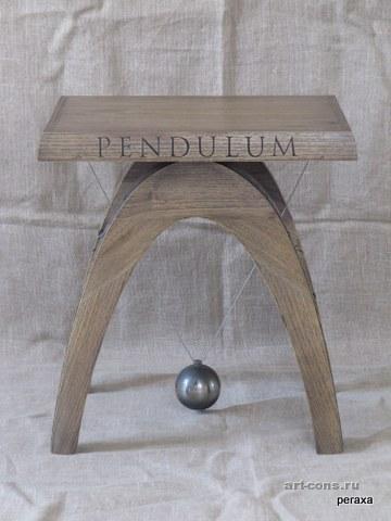 табурет PENDULUM II