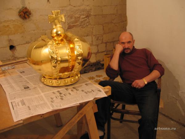 В мастерской г.Можайск. Соловецкий моностырь (императорская корона) 2005г. Производство позолотных работ.