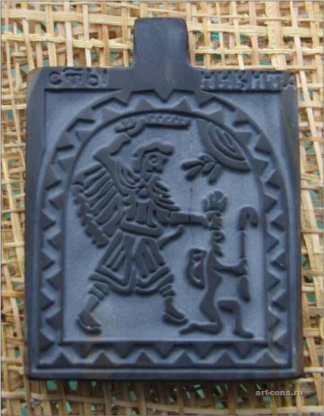 Икона: ВЕЛИКОМУЧЕНИК НИКИТА, ПОБИВАЮЩИЙ БЕСА в технике глубокая гравировка камня