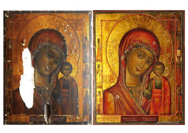 Реставрация Казанского ОБМ XVIIIв.В процессе и после реставрации. Совместная работа Алексея и Лии.