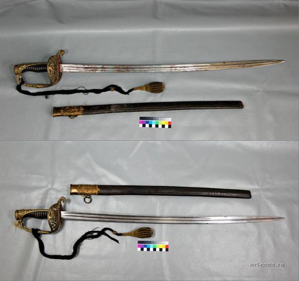 Морская офицерская сабля образца 1837г. Франция. До и после реставрации.