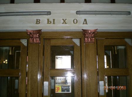 Декоративные элементы выхода со ст. м. Таганская г. Москва