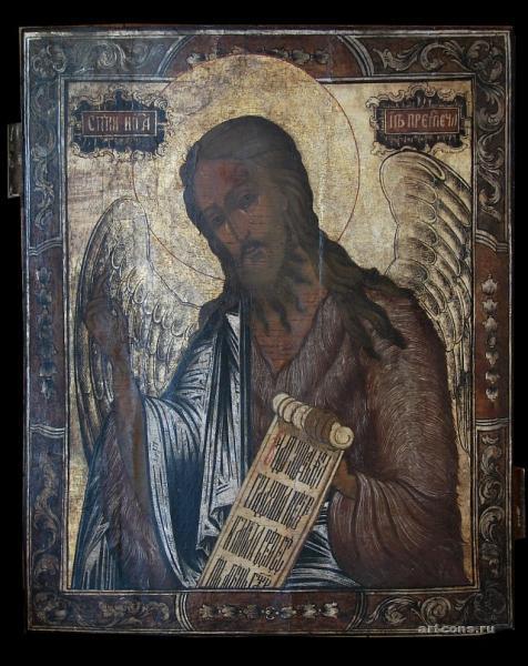 Иоанн Креститель Ангел Пустыни. после реставрации. 17 век