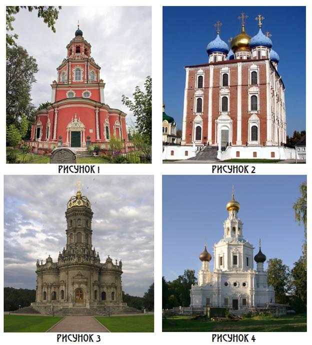 Постройку какой из этих церквей не приписывают Якову Бухвостову?