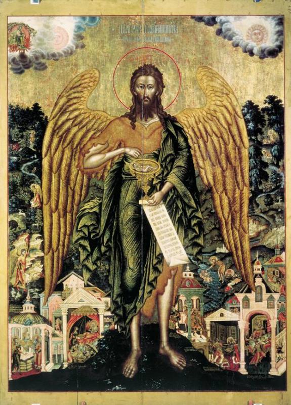 Иоанн Предтеча Ангел пустыни в житии. Конец XVII в. 198 × 143 см. ГТГ