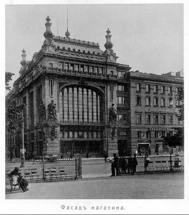 Кто архитектор магазина Елисеева на Невском проспекте?