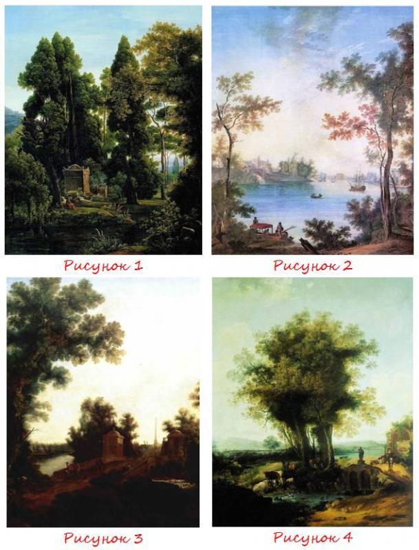 Какой рисунок лишний?