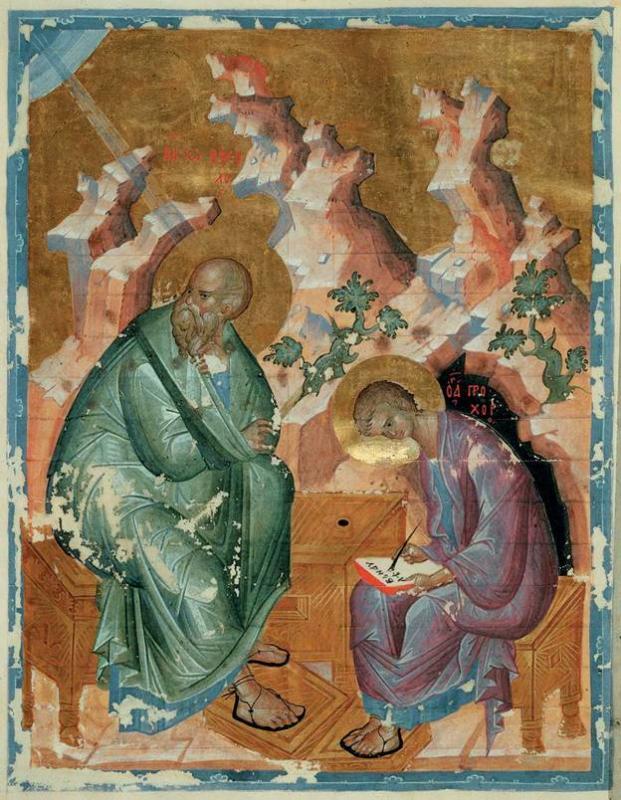 Миниатюра «Апостол Иоанн Богослов со своим учеником Прохором» из какого Евангелия 14 века?