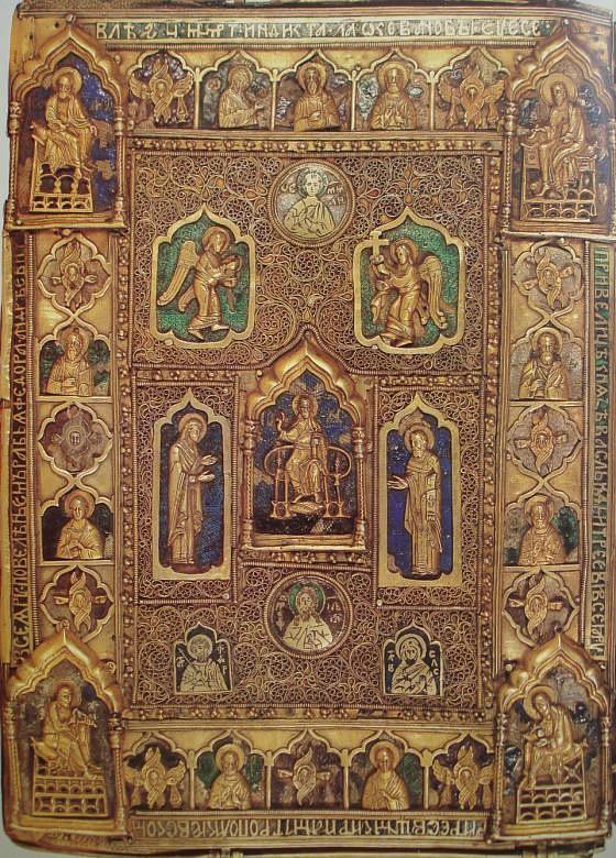 Оклад какого Евангелия 15 века изображен?