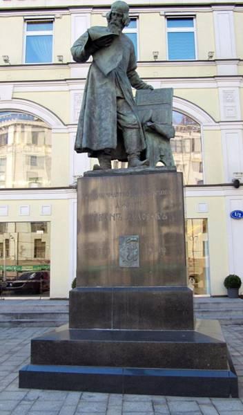 Кто скульптор памятника первопечатнику Ивану Федорову (1909)?