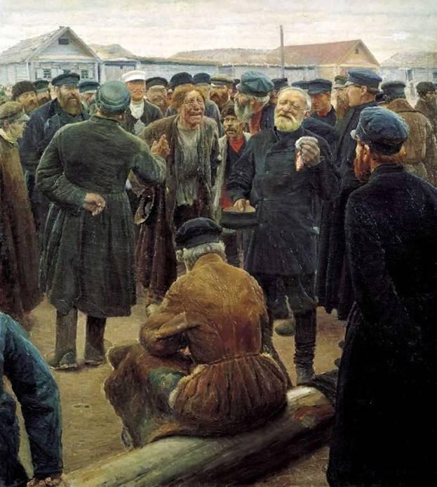 Кто автор картины «На миру» 1893?
