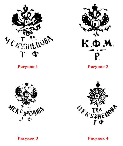 Где клеймо «кузнецовского» фарфора дмитровского завода?