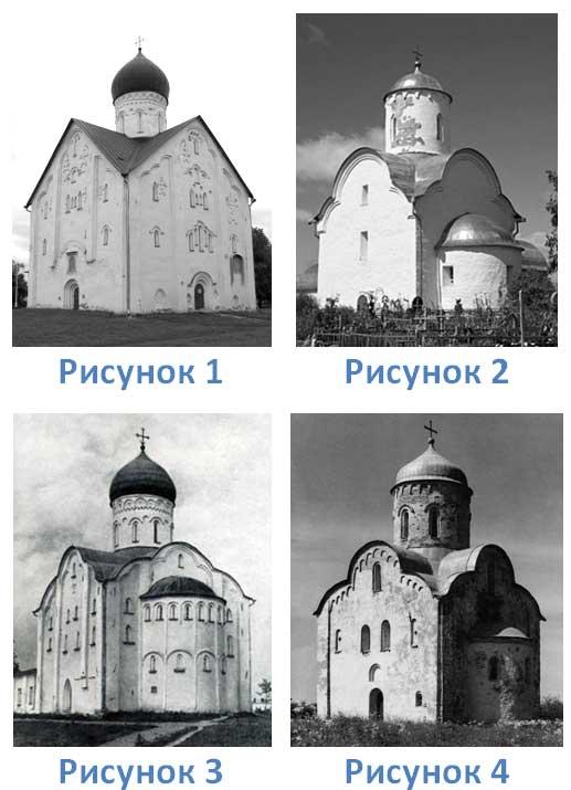 В каком из этих новгородских храмов 14 века сохранились росписи Феофана Грека?